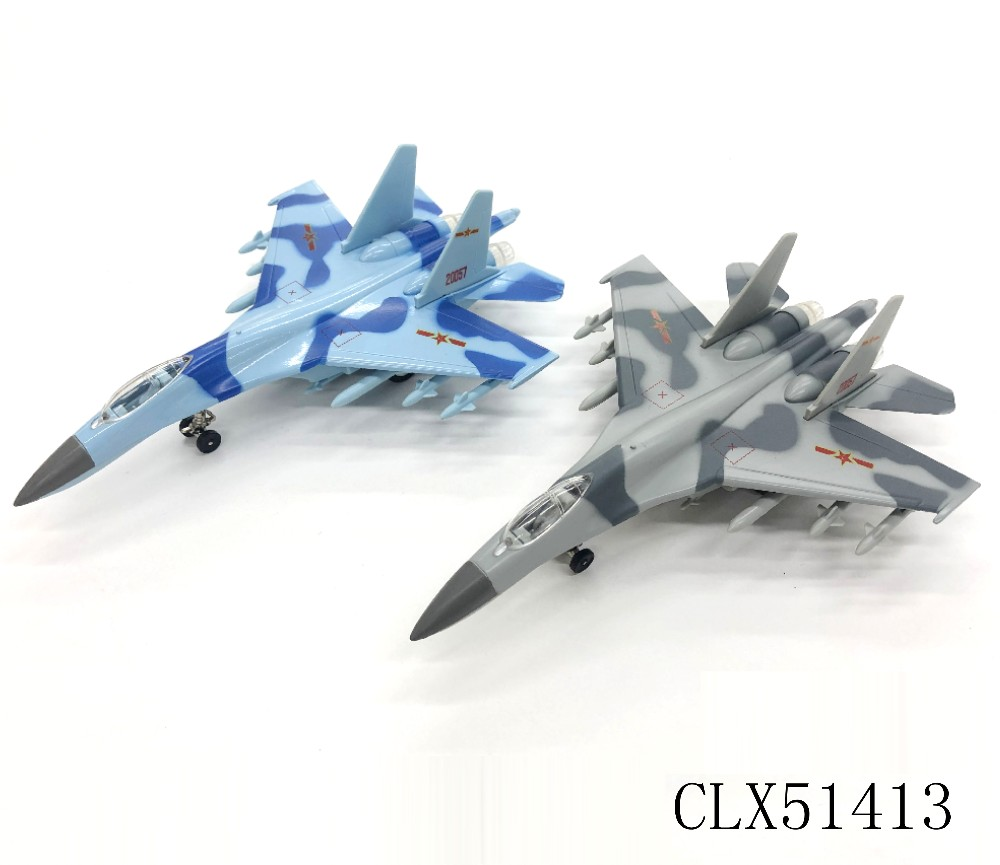 J-11 Flanker-L Fighter (P.L.A. Air Force) with Light & Sound 9