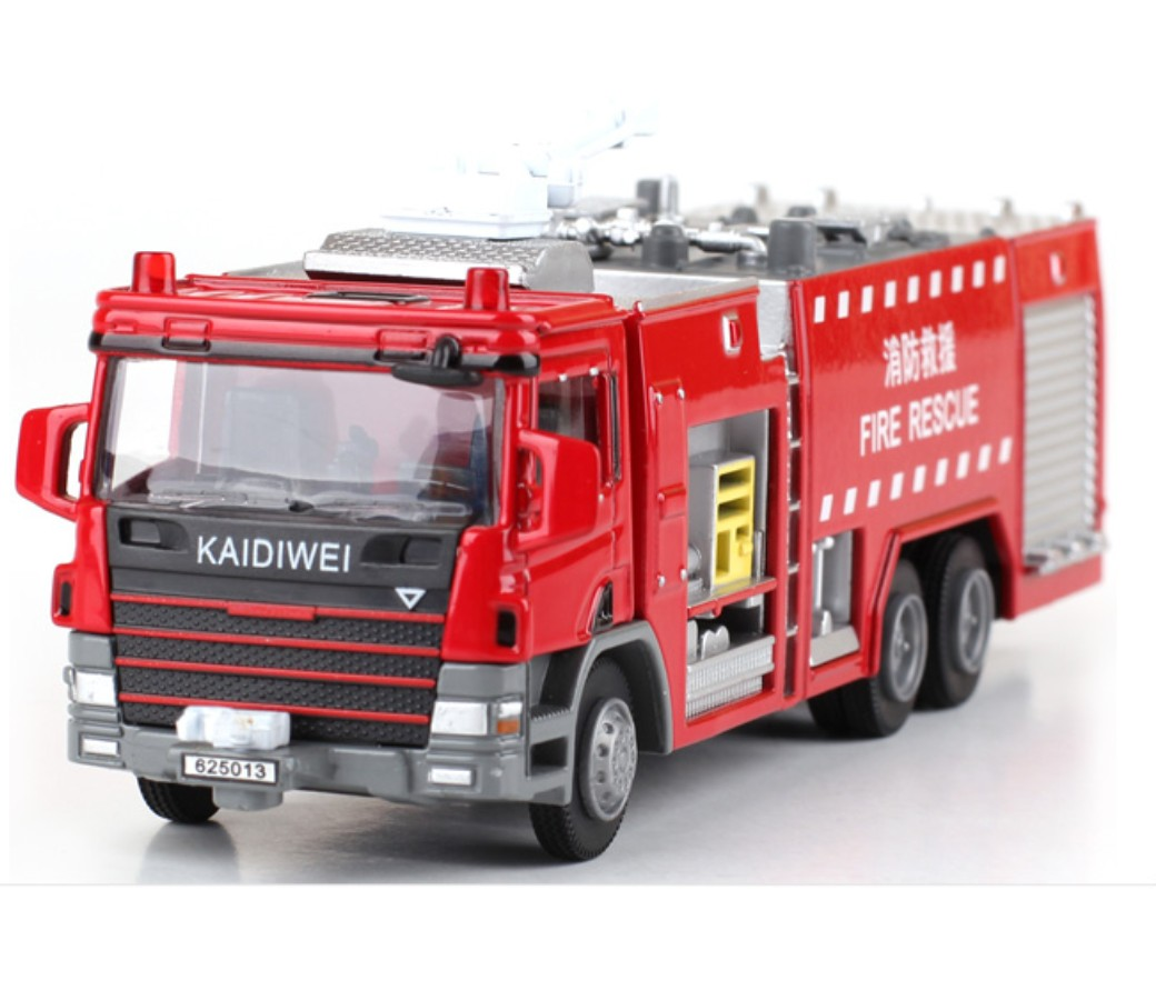 Water Tank Fire Engine 1:50 Heavy Die cast Model KDW625013W